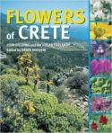 View larger image of 'Flowers of Crete'
